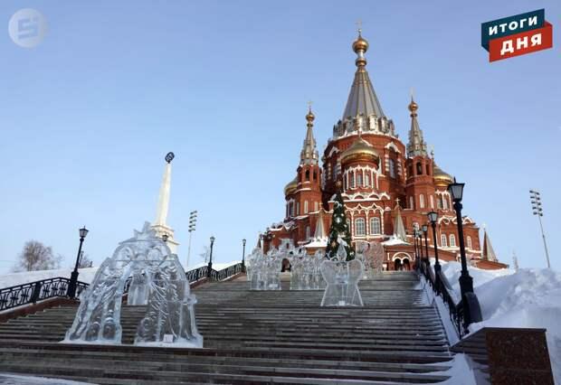 Итоги дня: новый начальник управления благоустройства Ижевска, проекты реконструкции театра Короленко и подступы к зиме