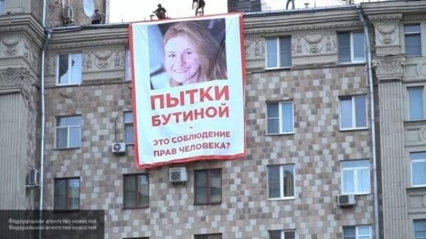 Михеев обосновал ответ России в адрес США за инцидент с Бутиной