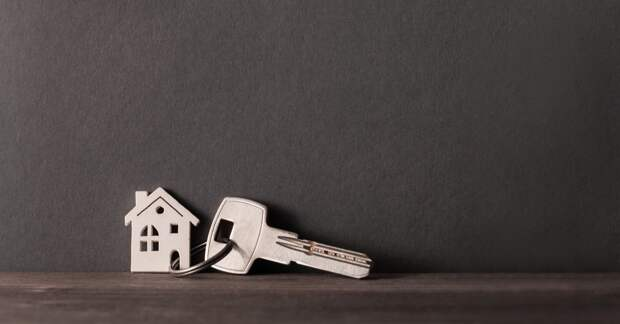 Еще 130 семей смогут получить льготную ипотеку в Удмуртии