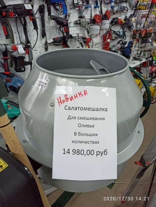 Новые российские приколы!