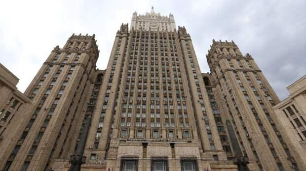 МИД анонсировал уход РФ от западных платежных систем