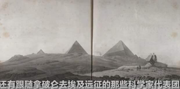 """""""История – это новодел 19-го века"""", – говорят китайские ОФИЦИАЛЫ. Что они скажут еще?"""