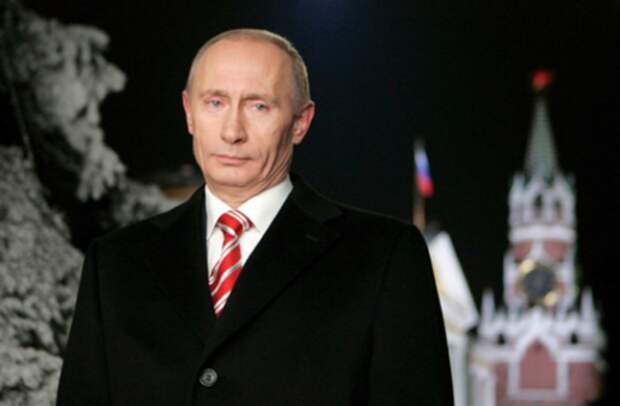 Честный Путин
