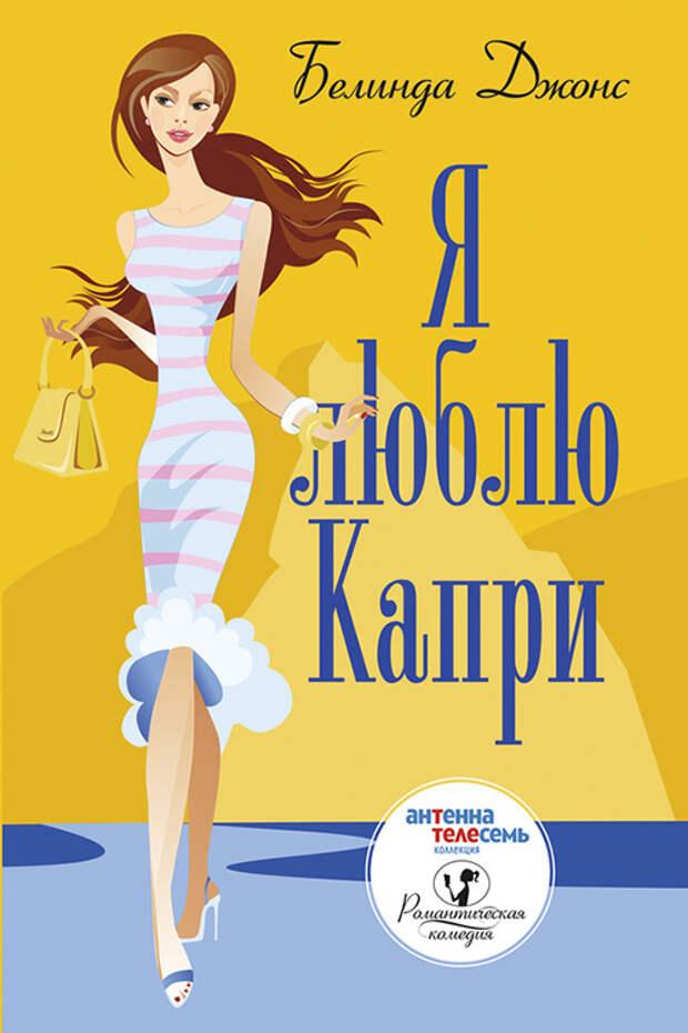 10 книг, которые сделают отпуск идеальным