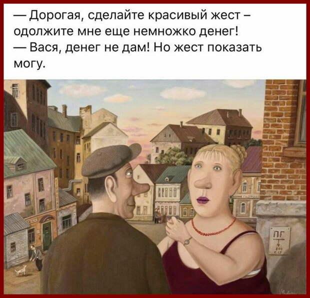 Одесса. Старый еврей забегает в кабинет уролога, снимает нижнее белье...