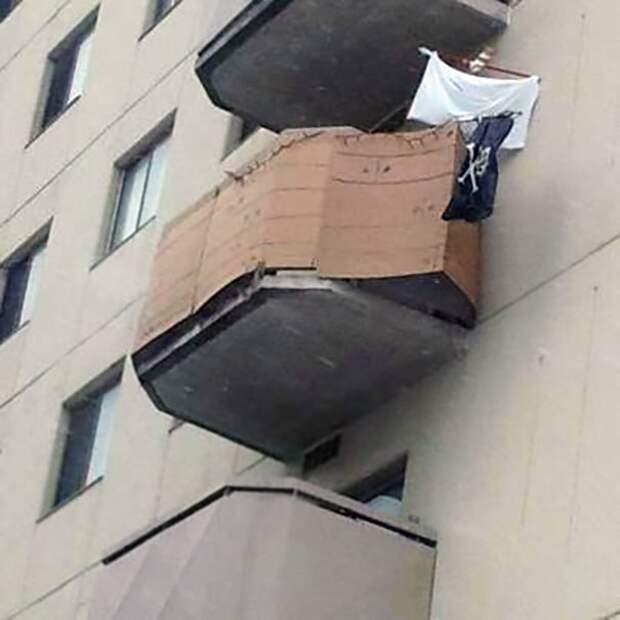 Пиратский балкон