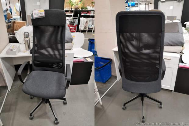 Купил кресло с хорошей скидкой