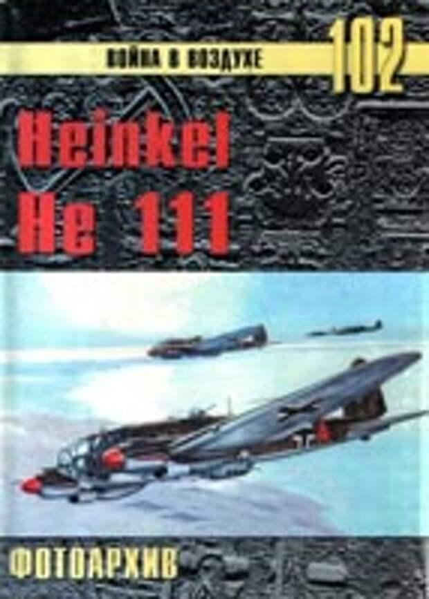 Heinkel Не-111