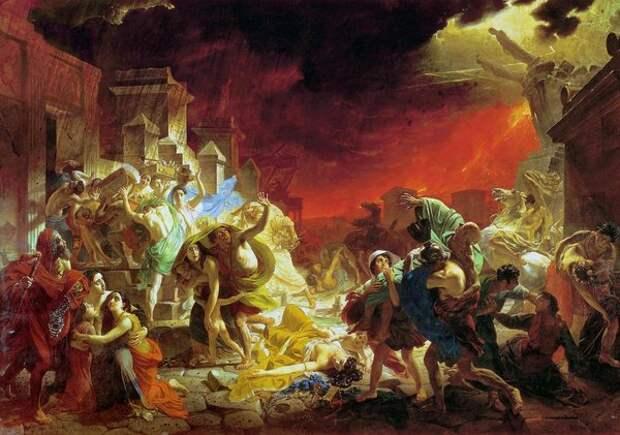 Правда об истории Древнего мира. Когда погибли Помпеи?