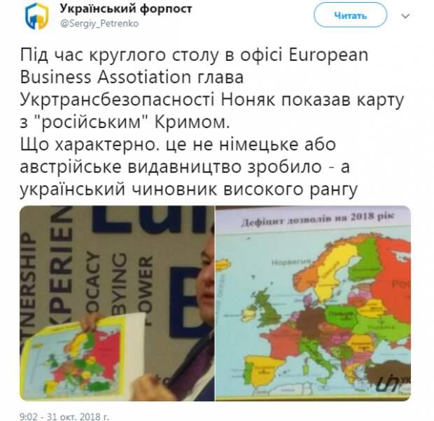 Украинский чиновник продемонстрировал карту с российским Крымом