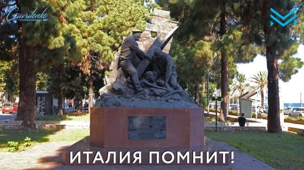 Ангелы в тельняшках. Подвиг русских моряков в Мессине