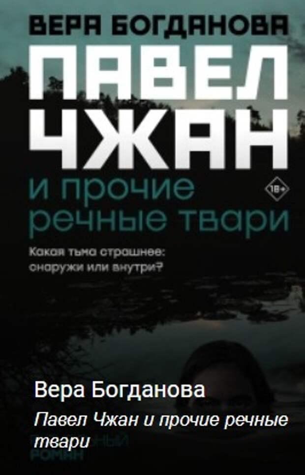 Казус Иванова