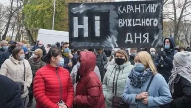 ВРаду внесено постановление оботмене карантина выходного дня наУкраине