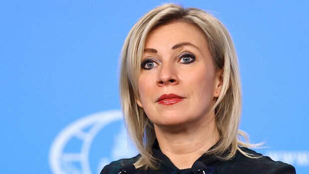 Захарова предупредила, что РФ ответит на шаги Чехии по разрушению отношений