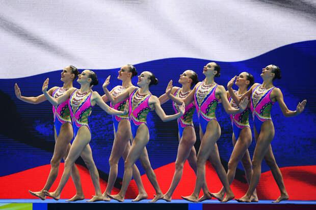 А вот и сборная России