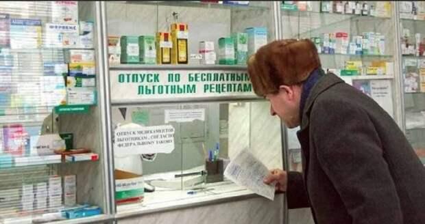Выявлены грубые нарушения в льготном обеспечении лекарствами детей и инвалидов