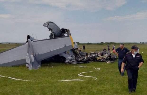 Стала известна причина авиакатастрофы вКемеровской области