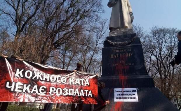 МИД Украины: Коммунизм принес Украине больше зла, чем нацизм