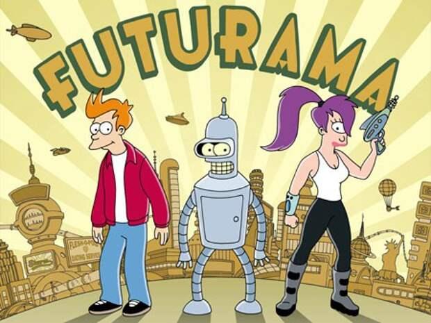 «Футурама»: 5 лучших серий