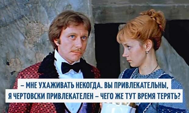 25 цитат настоящего волшебника Евгения Шварца