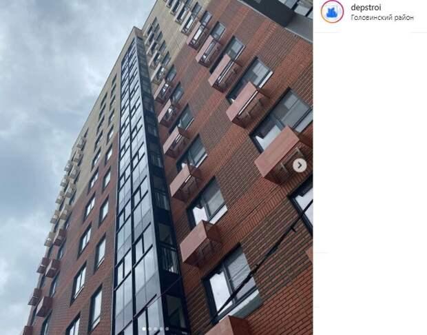 Фото дня: новый дом на Авангардной ждет жильцов