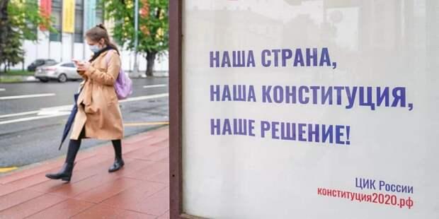 Голоса пытавшихся голосовать онлайн и очно москвичей учтут лишь единожды. Фото: mos.ru