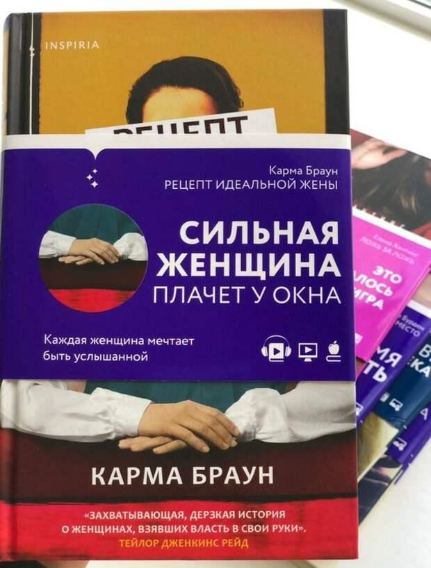 Топ-6 книг в новаторском формате