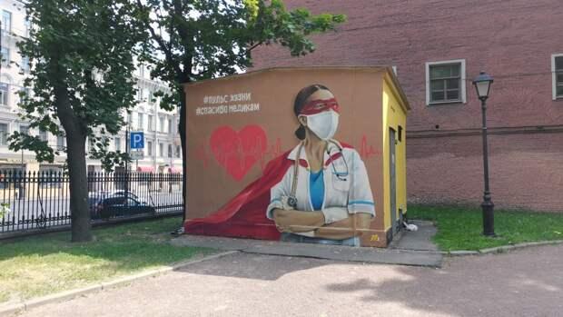 На Литейном проспекте в Петербурге появилось граффити с благодарностью в адрес врачей