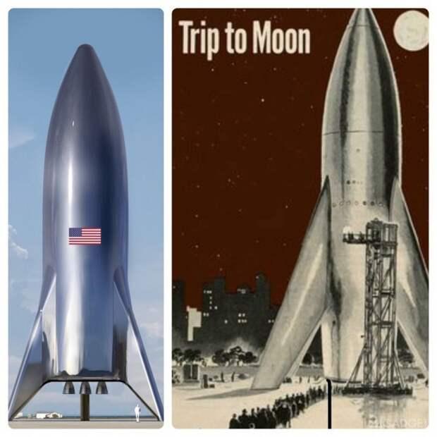 1547039053_starship-002
