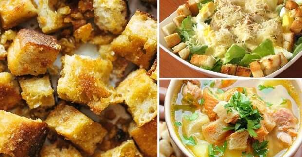 Домашние гренки: пикантное дополнение к любому блюду