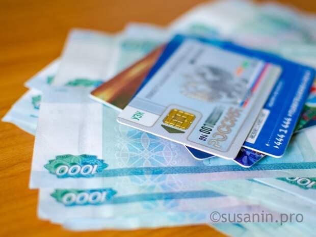 Уровень закредитованности жителей Удмуртии вырос за время пандемии