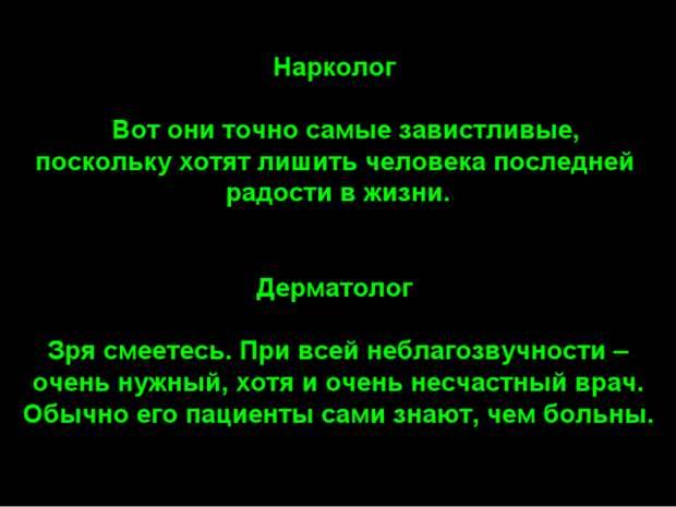 Stimka.ru_1348305960_1348172253_1348068121_13480627282903_27 (699x525, 56Kb)