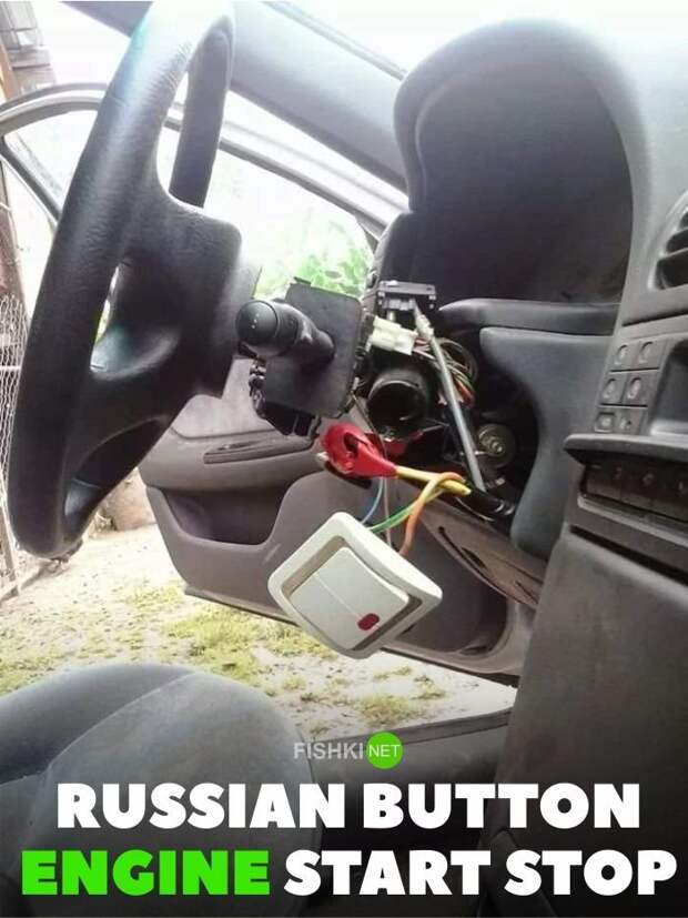 Russian Button Engine Start Stop авто, автомобили, автоприкол, автоприколы, подборка, прикол, приколы, юмор