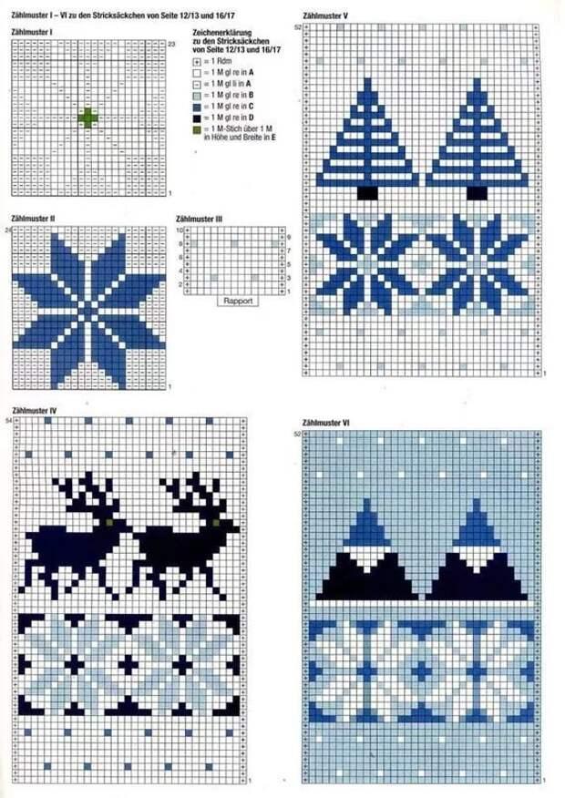 Зимние узоры - можно использовать для вязания и вышивки крестом и бисером