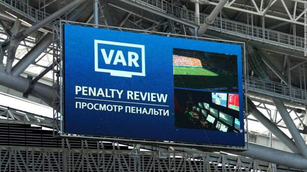 VAR футбол: плюсы и минусы.