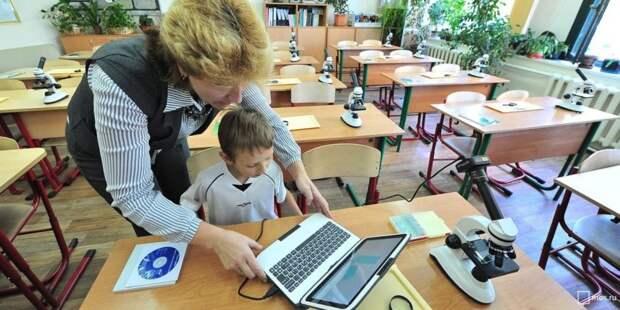 В школе на Флотской начались занятия для будущих первоклассников