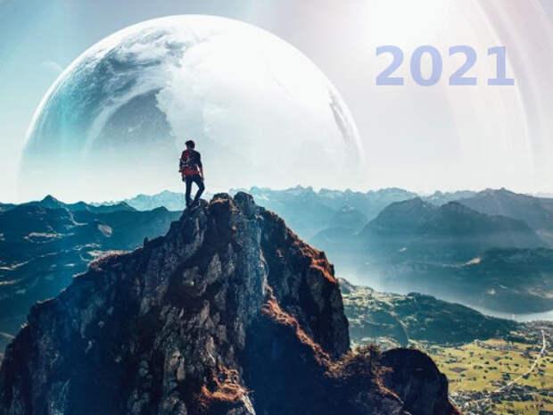 5 знаков зодиака, которых ждут перемены в 2021 году