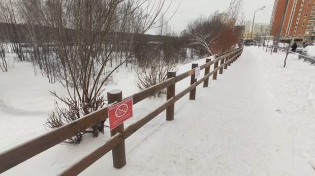 Кататься с горки у парка «Проектный» опасно – управа