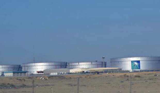 Рейтинг Saudi Aramco понижен до«негативного»