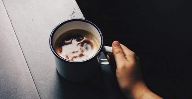 Чем больше кофе вы пьете, тем дольше живете!