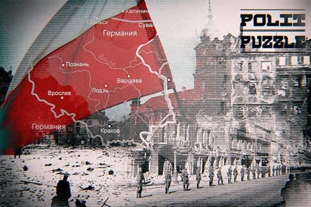 Победа РФ в «исторической войне» вынудила Польшу замолчать и не лезть на рожон
