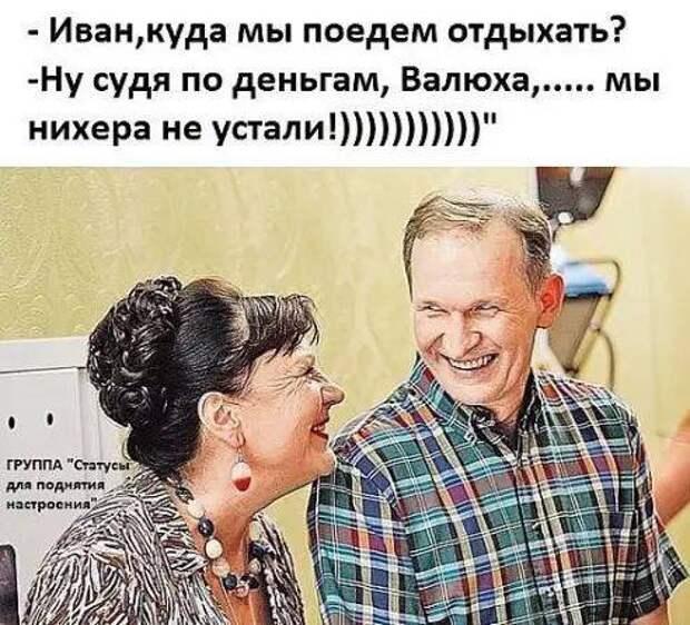 - Представляешь, вчера переспала с Наташкиным мужем...