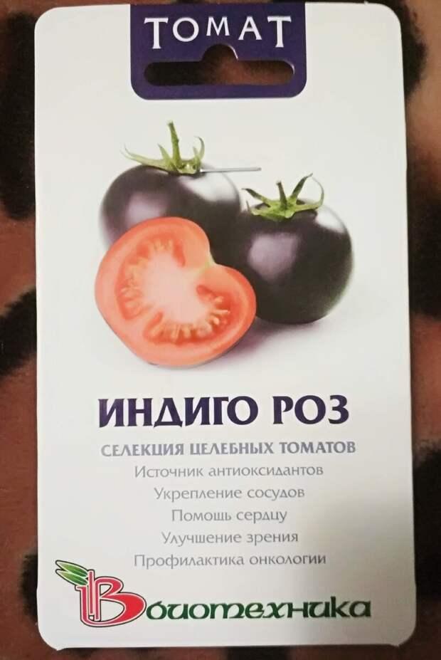 Какие семена на 2021 год я буду покупать и где. Список.