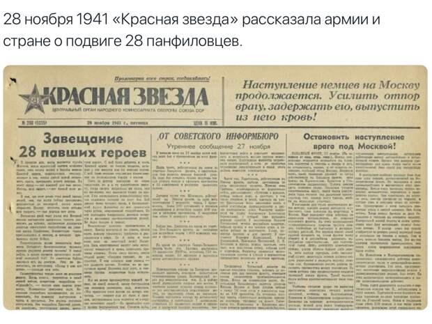 Последний бросок немцев к Москве. Кто и как остановил фашистов в декабре 1941