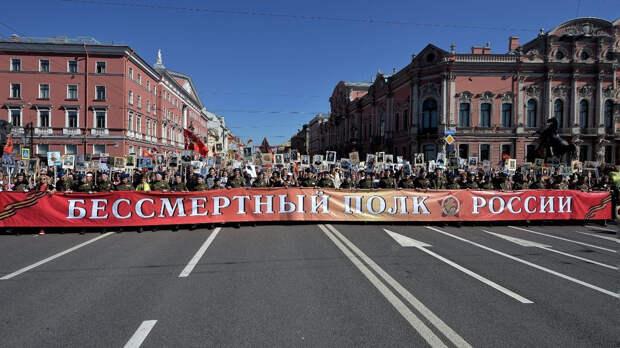 """Петербургский штаб """"Бессмертного полка"""" решил провести виртуальное шествие 9 мая"""