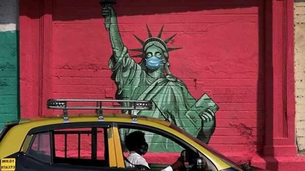 Охватившее США стремление к «разнообразию» и «равенству» как классический расизм