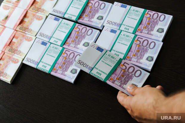 Клипарт по теме Деньги. Взятка. Коррупция. Купюры. Банкноты, деньги, рубли, купюры, евро, валюта, взятка, коррупция, банкноты, подкуп