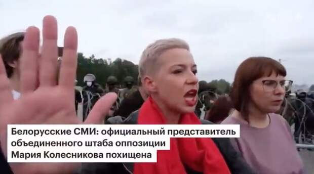 План Тихановской и Колесниковой провалился