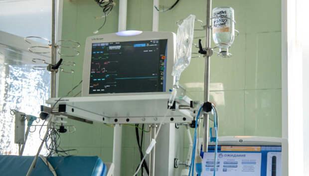 Новый аппарат искусственной вентиляции легких поступил в больницу Подольска