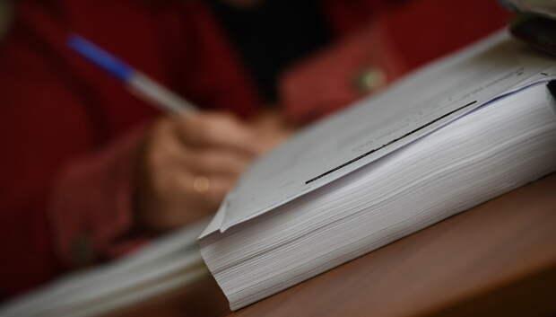 Некоммерческим организациям Подмосковья напомнили о правилах предоставления отчетов